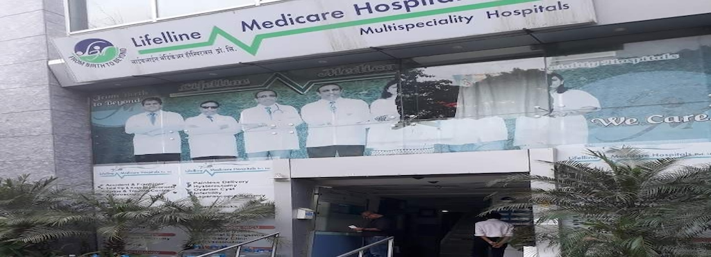 2ac3b7ab0a5 Dr. Sandeep S Tilve (Lifelline Medicare Hospital) - General ...