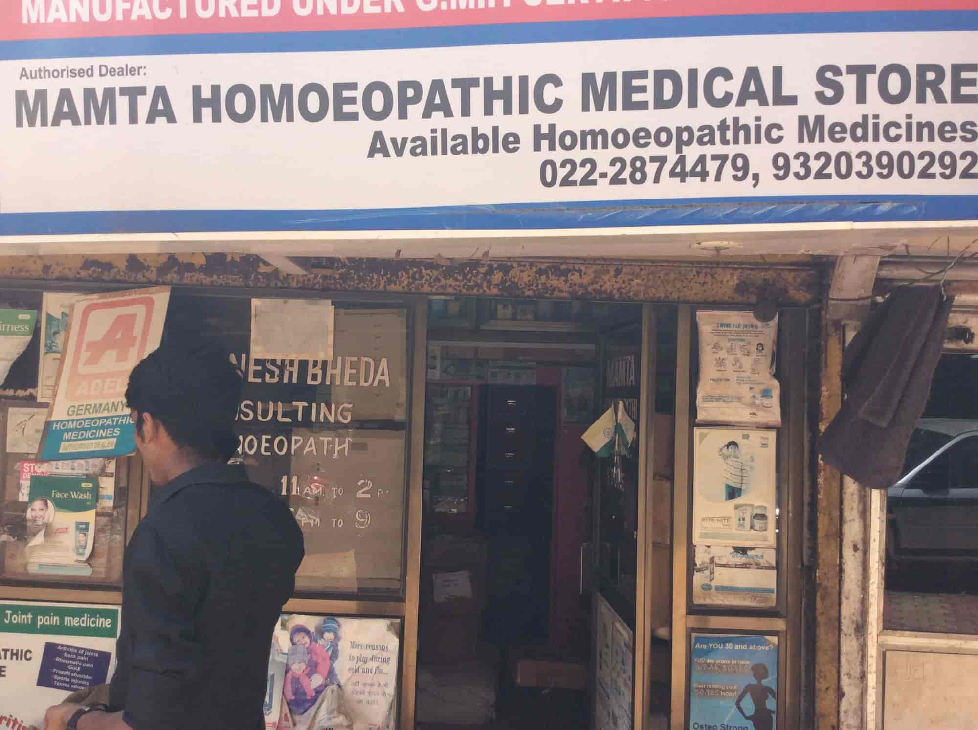 Mamta Homeopathic Medical Store Goregaon West Hair Colour