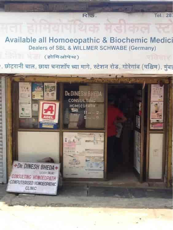 Mamta Homeopathic Medical Store, Goregaon West - Chemists in