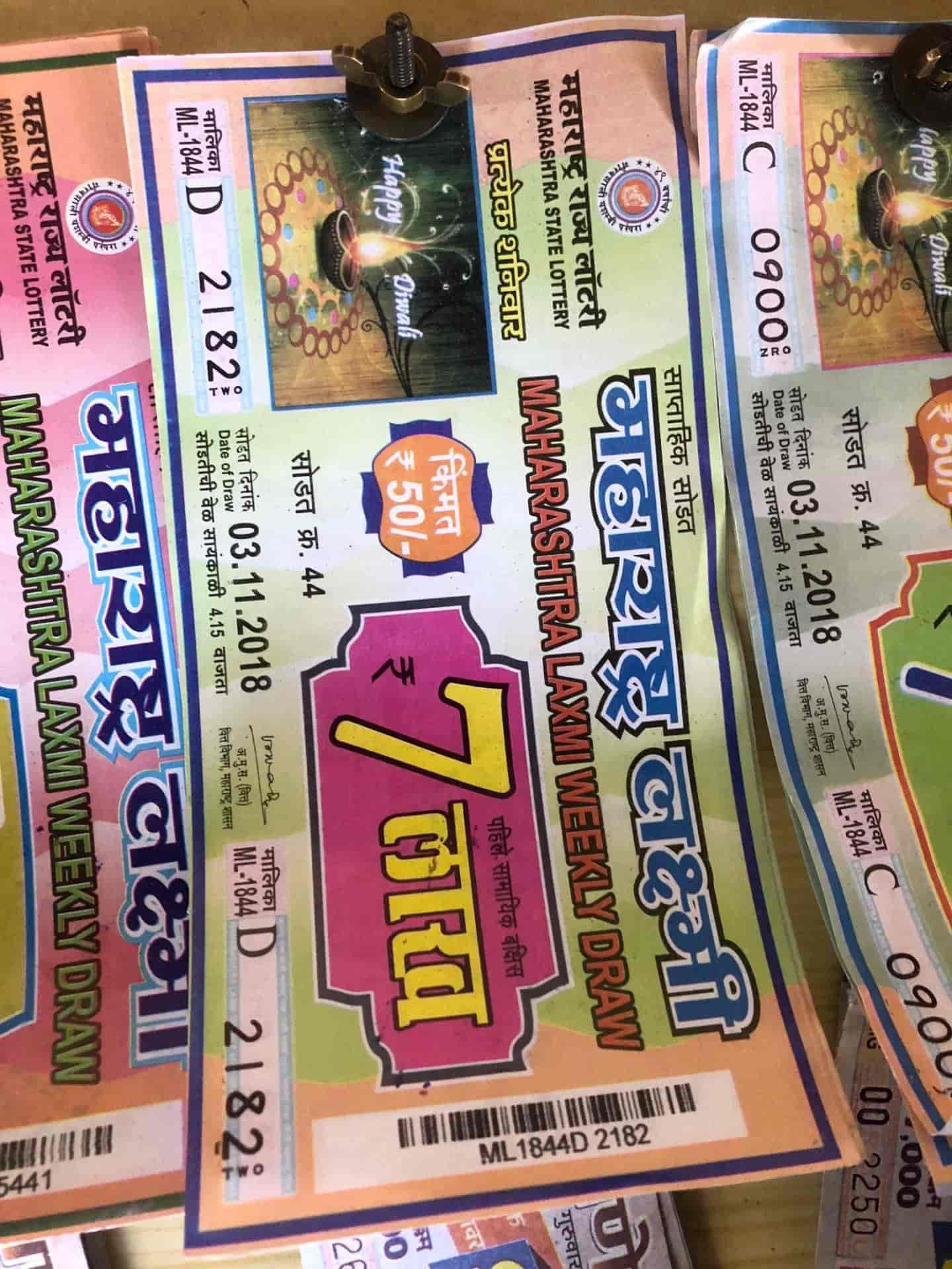 Jai Hanuman Lotary Center Photos, Lohar Chawl, Mumbai- Pictures