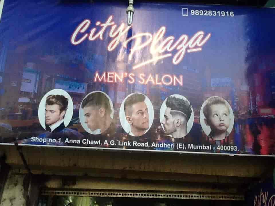 City Plaza Mens Salon Insureforall