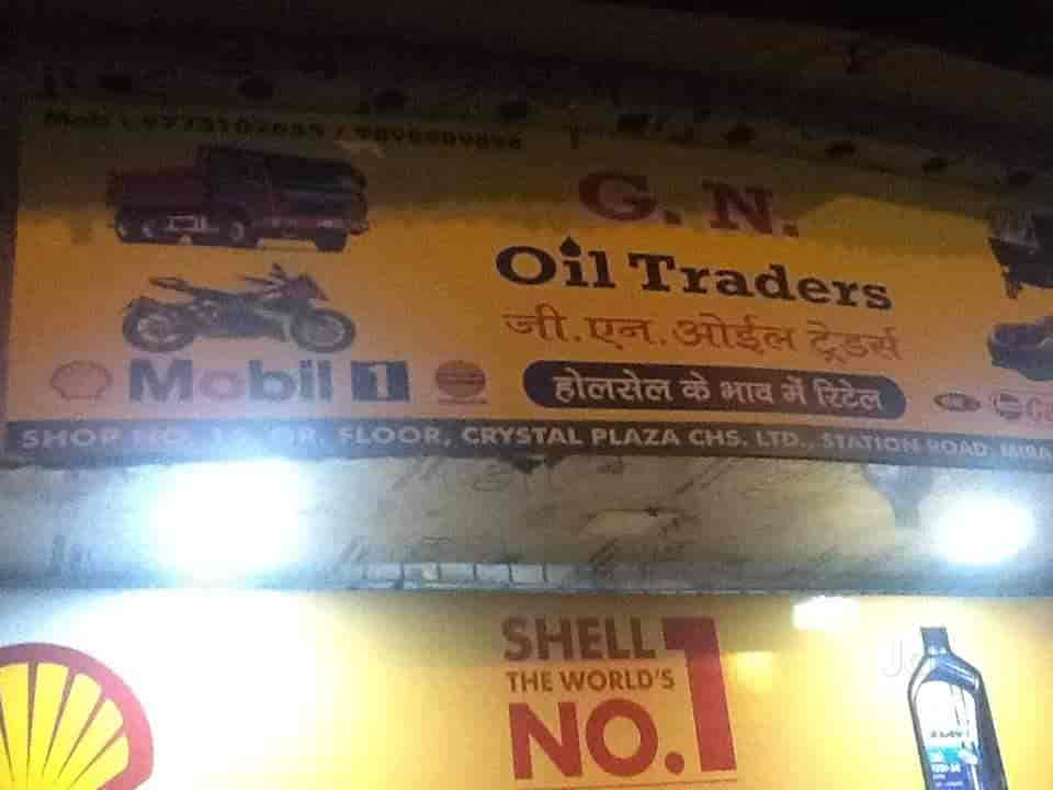 GN Oil Traders Photos, Mira Road, Mumbai- Pictures & Images Gallery