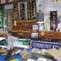 Ganesh Rubber Stamp Makers, Dadar East - Offset Printers in Mumbai
