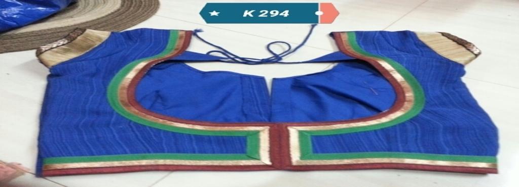 efb12668983 Kavita Ladies Tailor