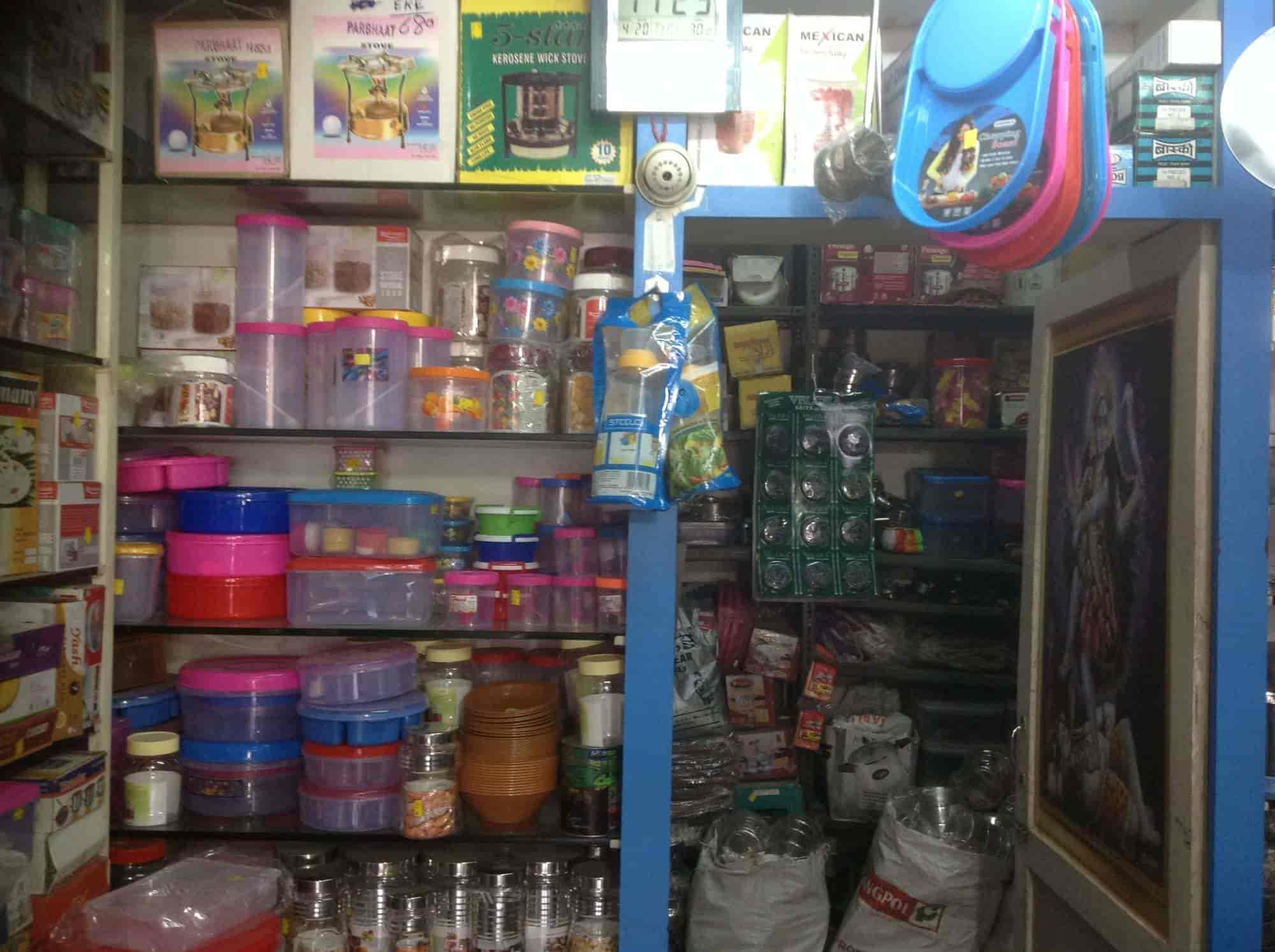 O.m.home & Design Pantip Part - 49: ... Hari Om Home Bhandar Photos, Chandivali-Andheri East, Mumbai - Home  Appliance Dealers ...