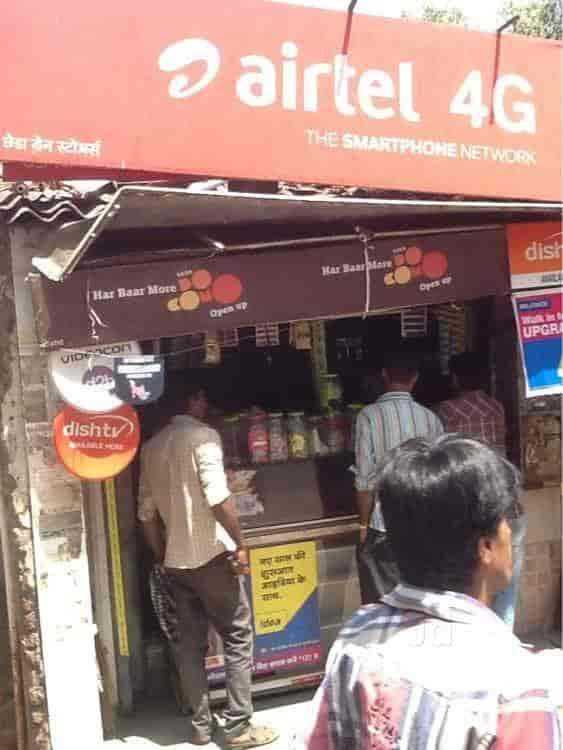 Chedda Mobile Stores Borivali East Mobile Phone Recharge