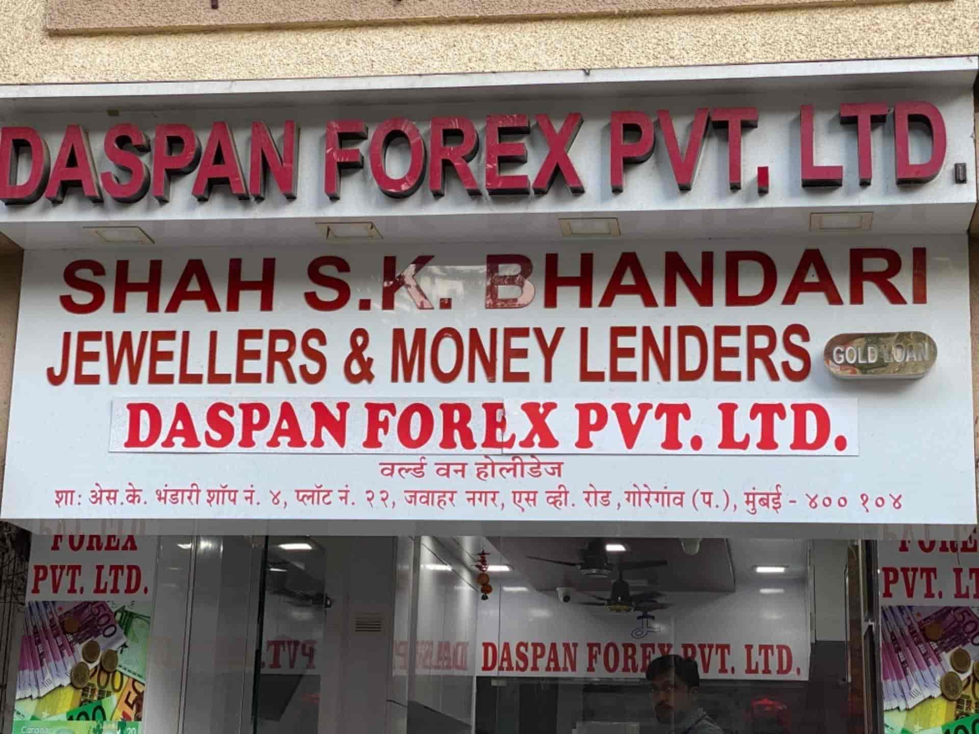 Daspan forex broker metatrader 4 easy forex affiliate