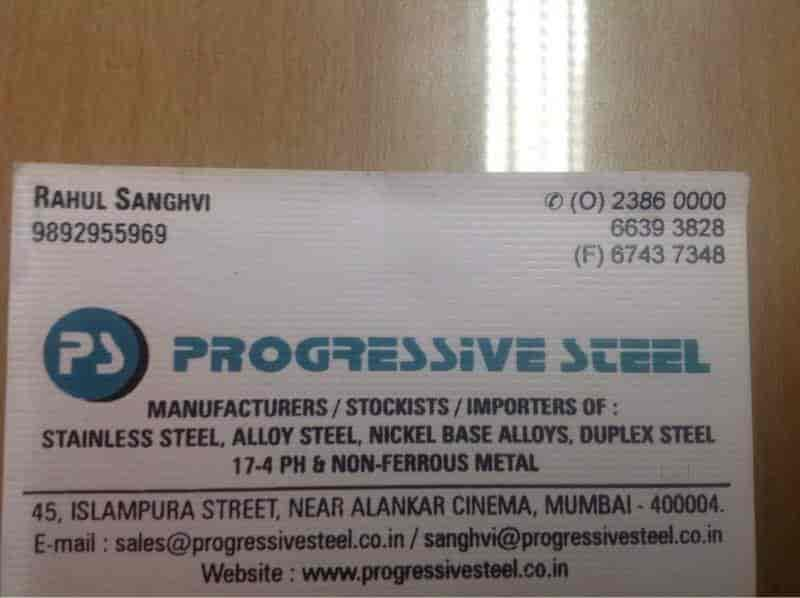 Progressive Steel, Girgaon - Non Ferrous Metal Dealers in Mumbai