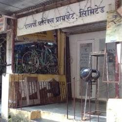 Forex agents in mumbai
