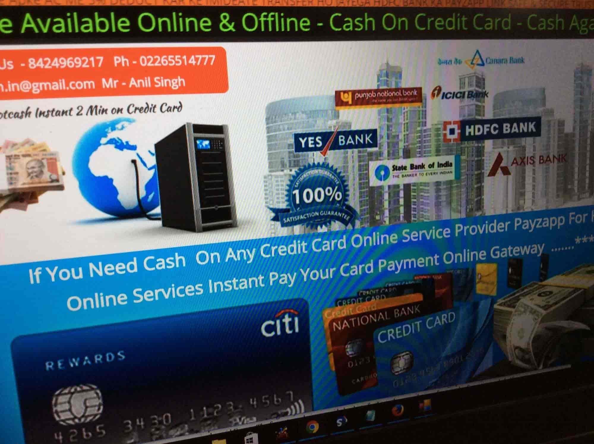 Us bank cash advance charge image 9