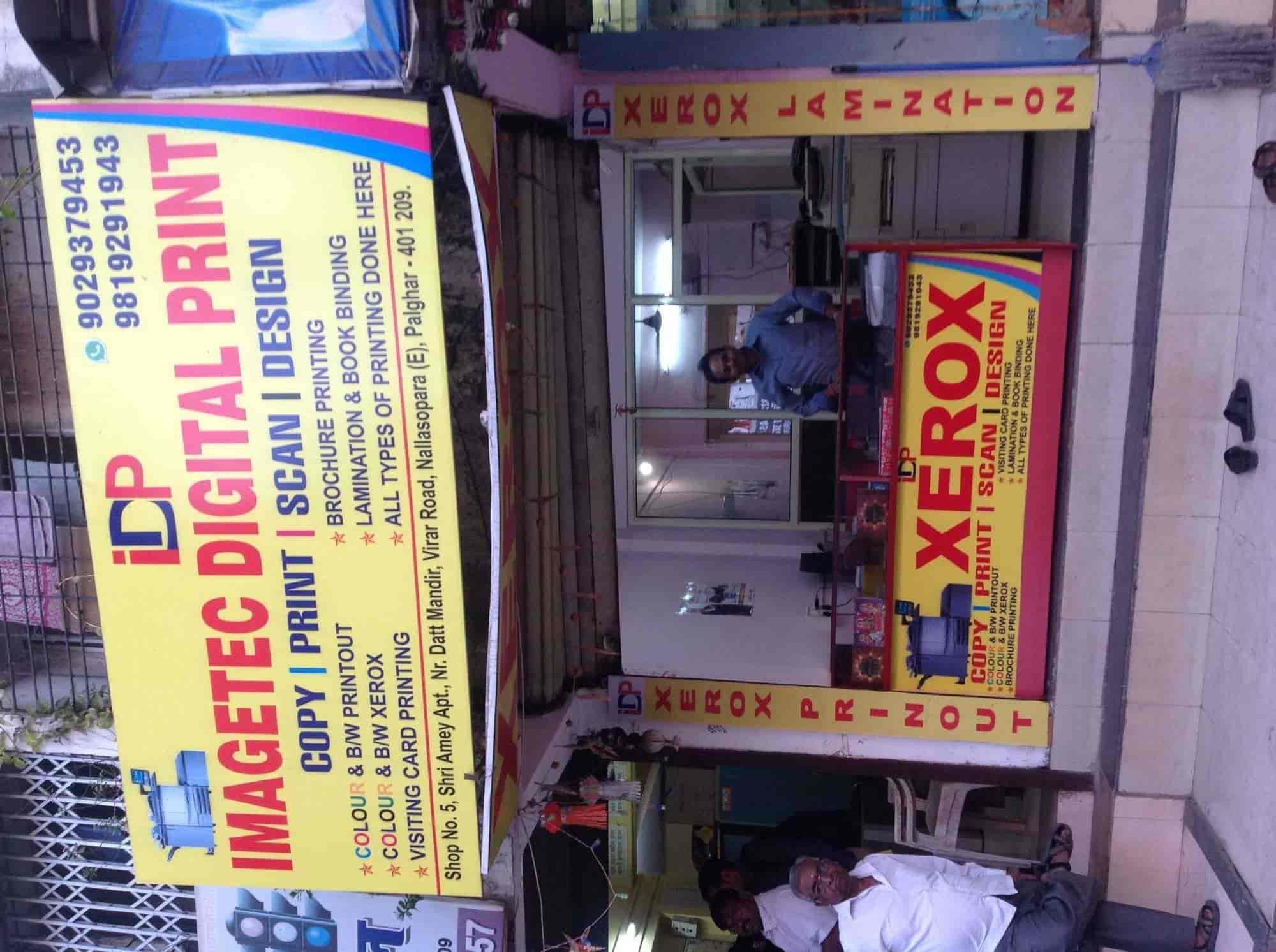 Imagetec Digital Print Photos, Nalasopara East, Mumbai- Pictures ...
