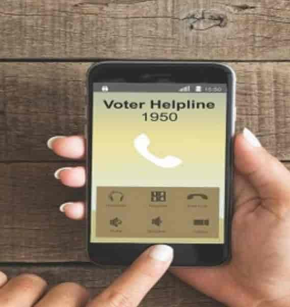 Voter Id Registration Photos, , Kolhapur- Pictures & Images