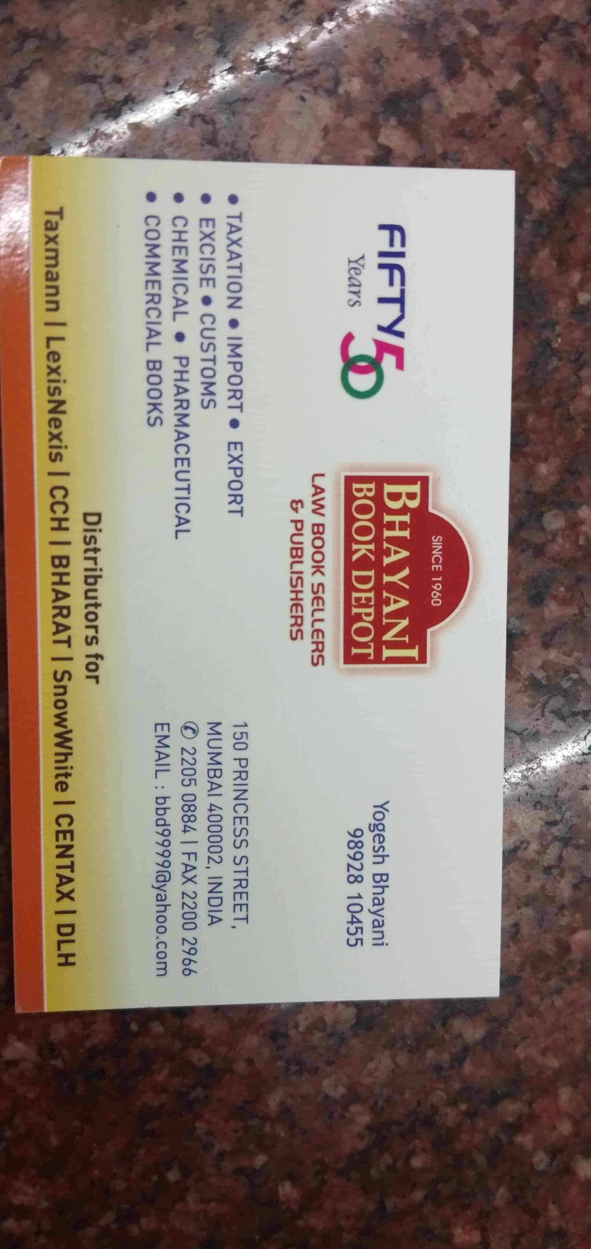 Bhayani Book Depot, Princess Street - Book Shops in Mumbai