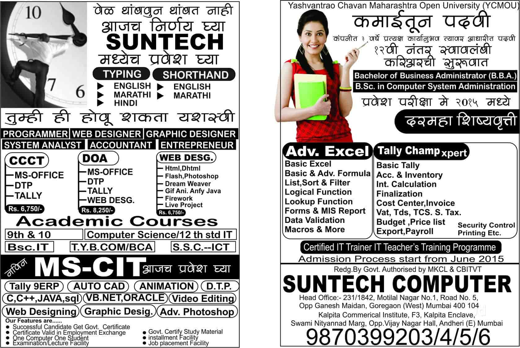 advanced excel classes in andheri east