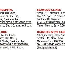 Dr  Amit Langote - Nephrologists - Book Appointment Online