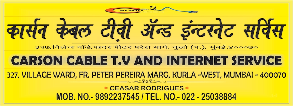 Tv And Internet Service >> Carson Cable T V Internet Service In Kurla West Mumbai Justdial