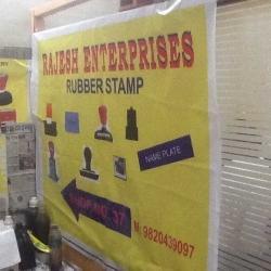 Rajesh Enterprises, Vashi Sector 17 - Rubber Stamp Dealers