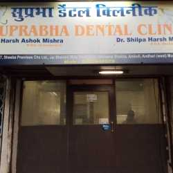 Suprabha Dental Clinic - Dentists - Book Appointment Online