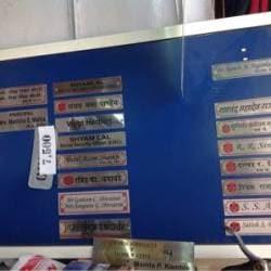 Kalakruti, Andheri East - Rubber Stamp Manufacturers in