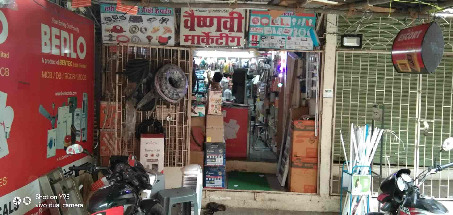 Vaishnavi Marketing, Kalyan City - Electronic Goods Showrooms in