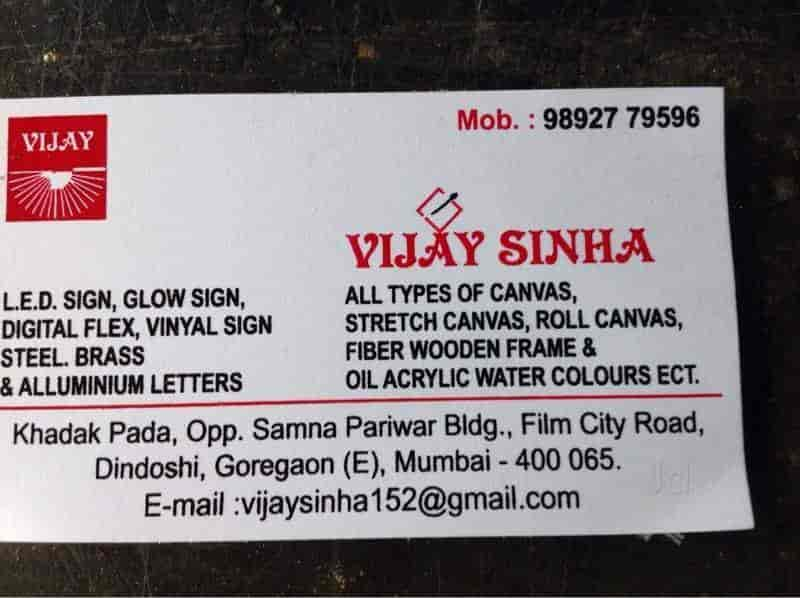 Jyoti Photo Frame Maker Photos, Goregaon East, Mumbai- Pictures ...