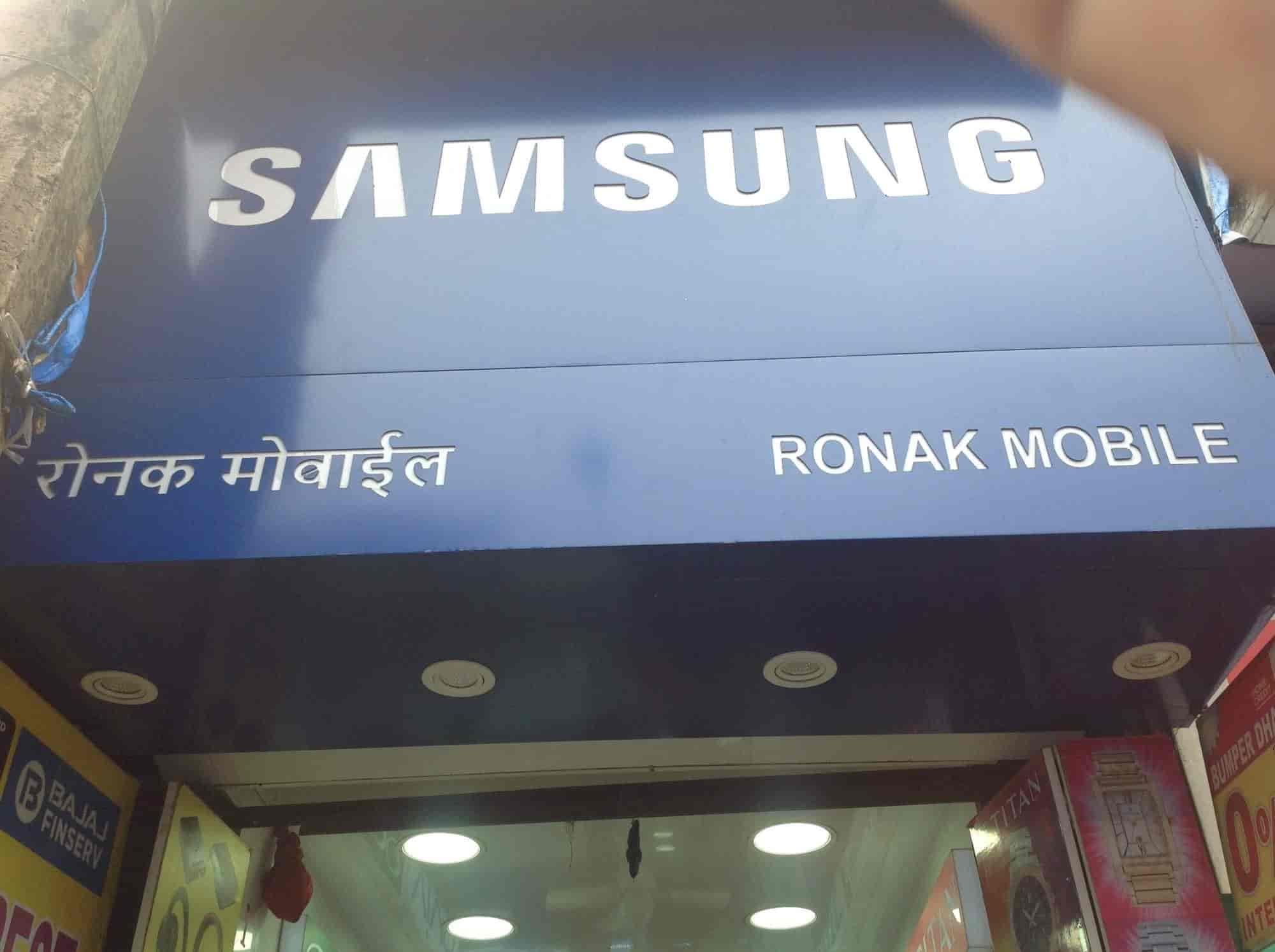Ronak Mobile, Goregaon West - Mobile Phone Dealers in Mumbai