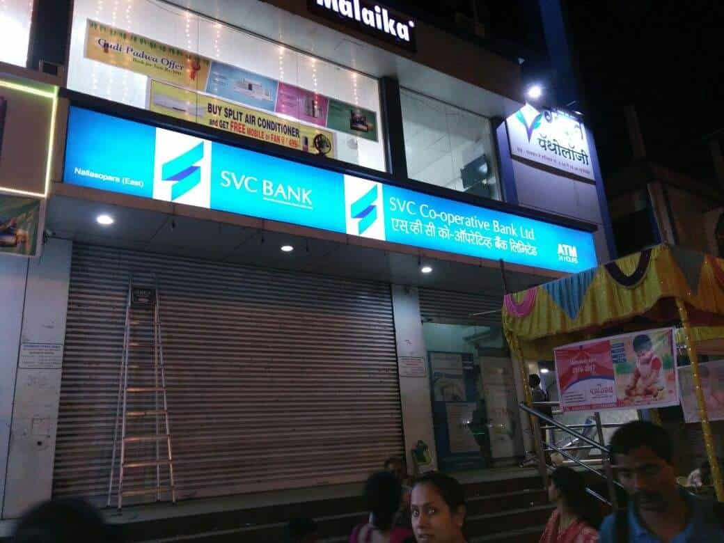 Amigo Alliance, Malad West - Sign Board Dealers in Mumbai - Justdial