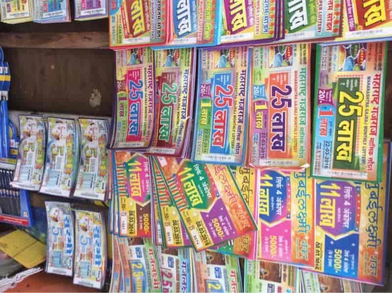Ashtavinayak Lottery Center Photos, Santacruz East, Mumbai