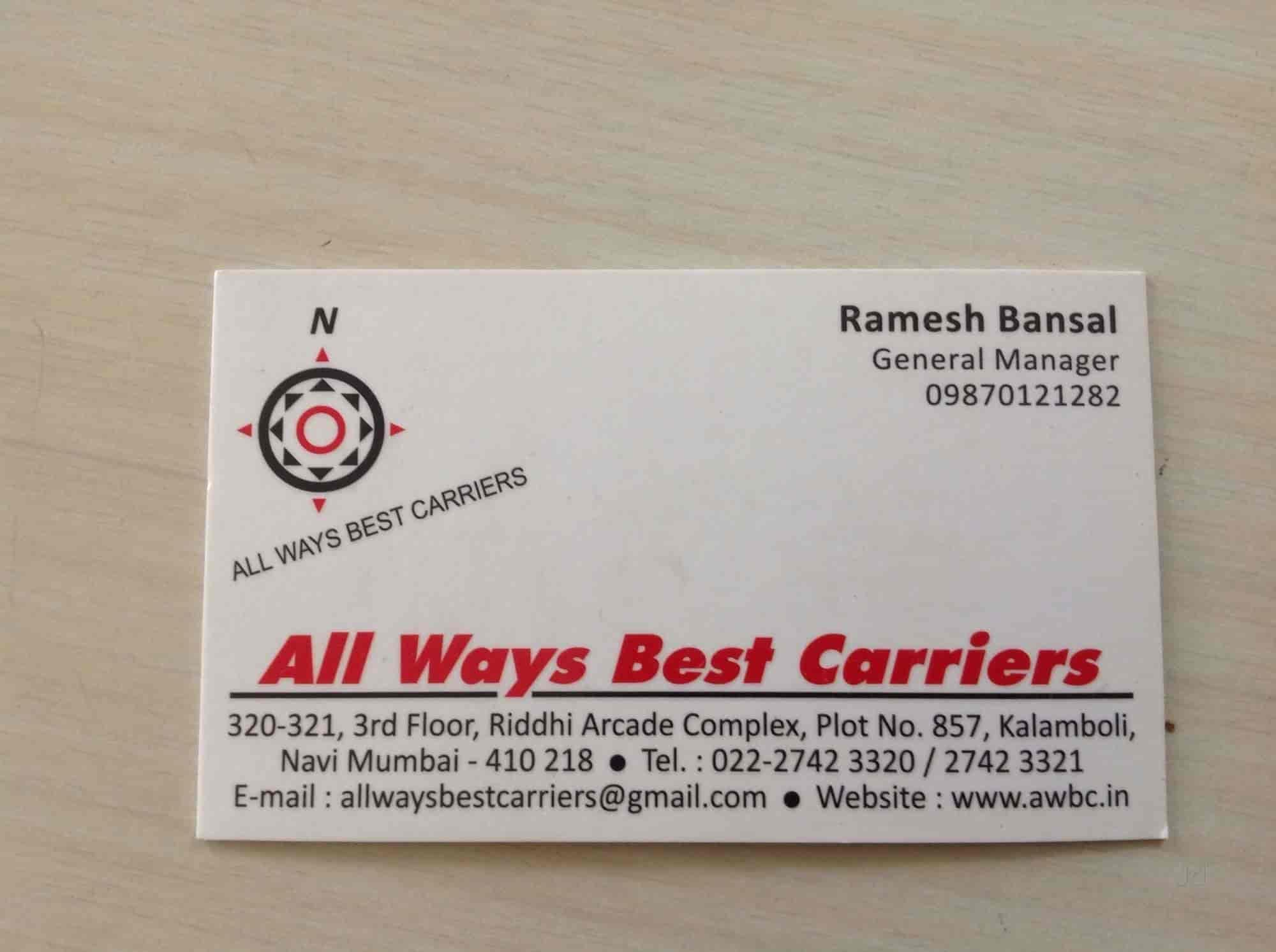 All Ways Best Ca Photos, Kalamboli, Navi-Mumbai- Pictures & Images ...