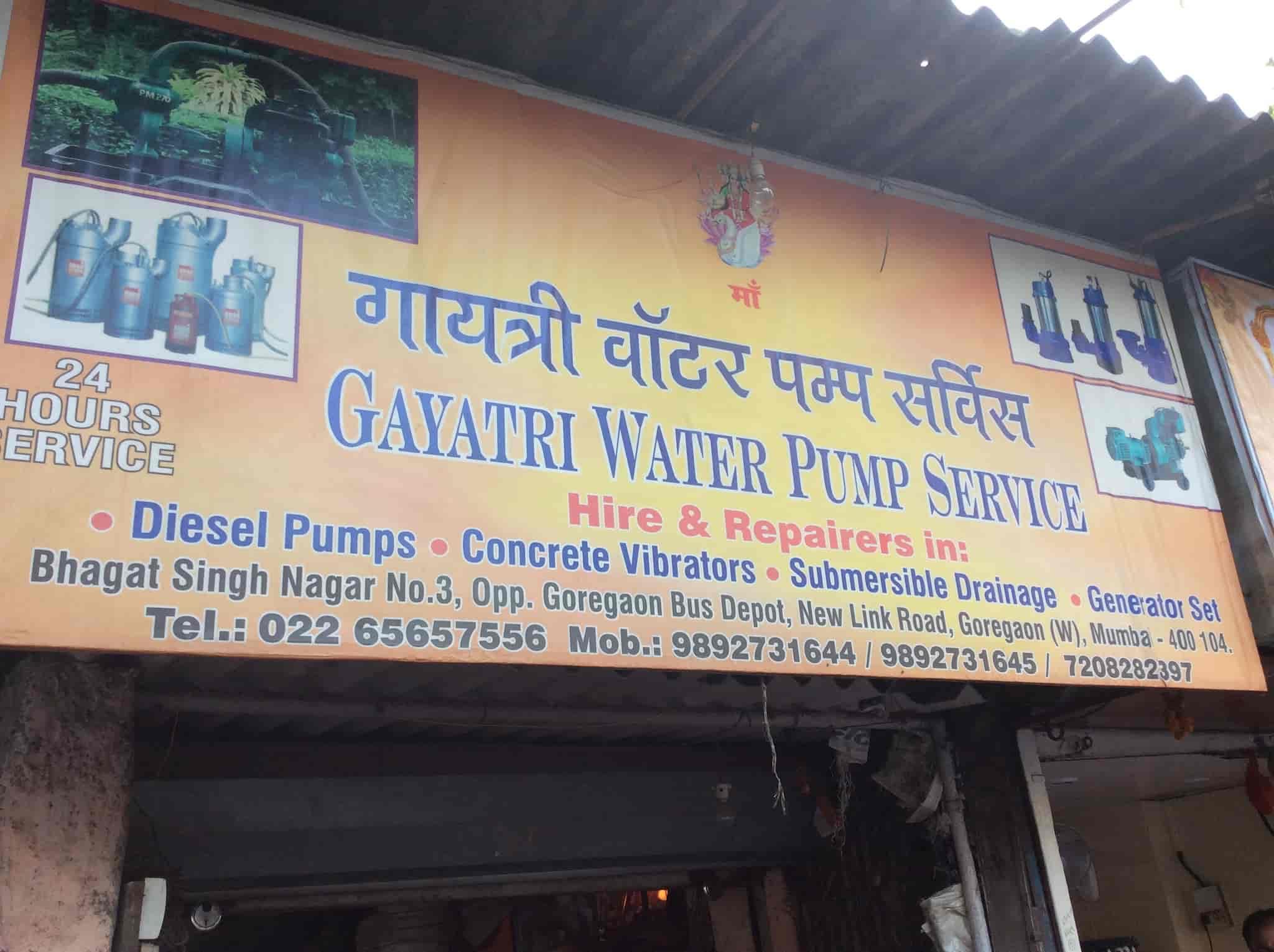 Gayatri Water Pump Service