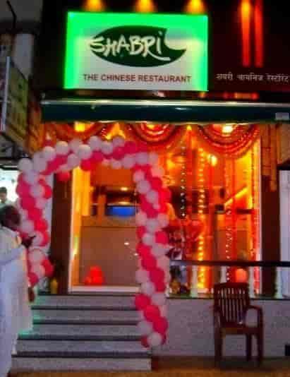 shabri-restaurant-waghbil-thane-west-mum