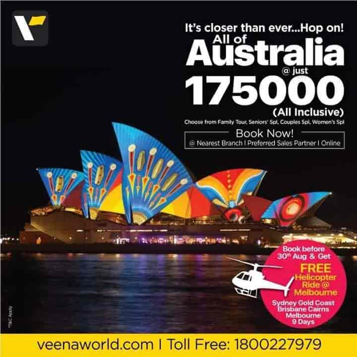 Travel Mate Veena World Photos Vile Parle East Mumbai Pictures