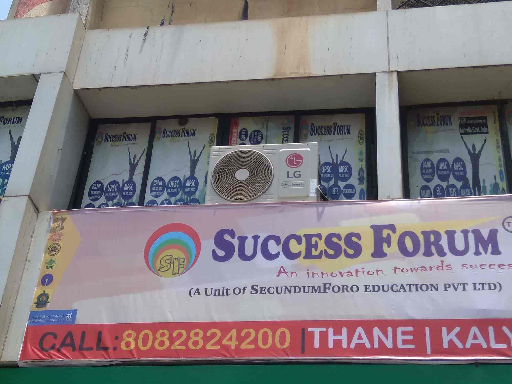 Success Forum, Kalyan City - Tutorials in Mumbai - Justdial