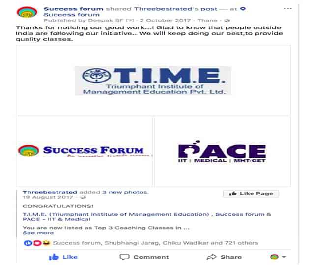Success Forum, Kalyan City - Tutorials in Mumbai - Justdial