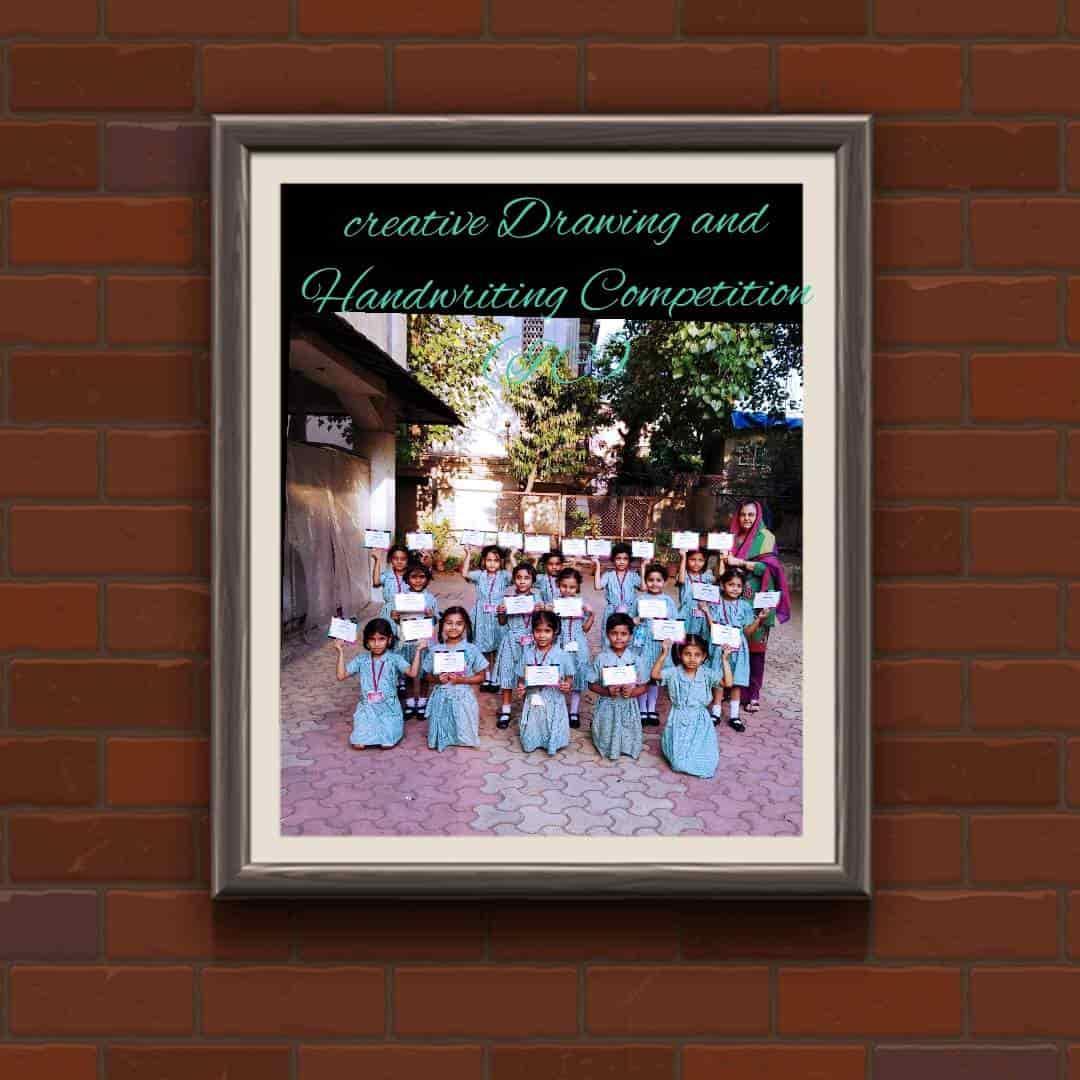Anjuman I Islam Khalifa Ziauddin Girls Primary School, Mahim