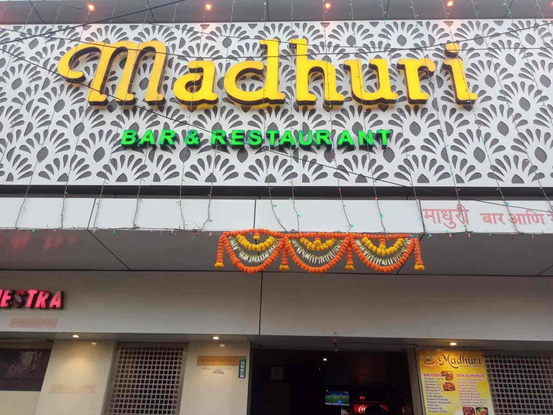 Madhuri Bar And Restaurant, Andheri East, Mumbai - North