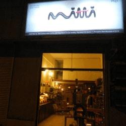 Mitti, Kharghar - Handicraft Item Dealers in Navi Mumbai