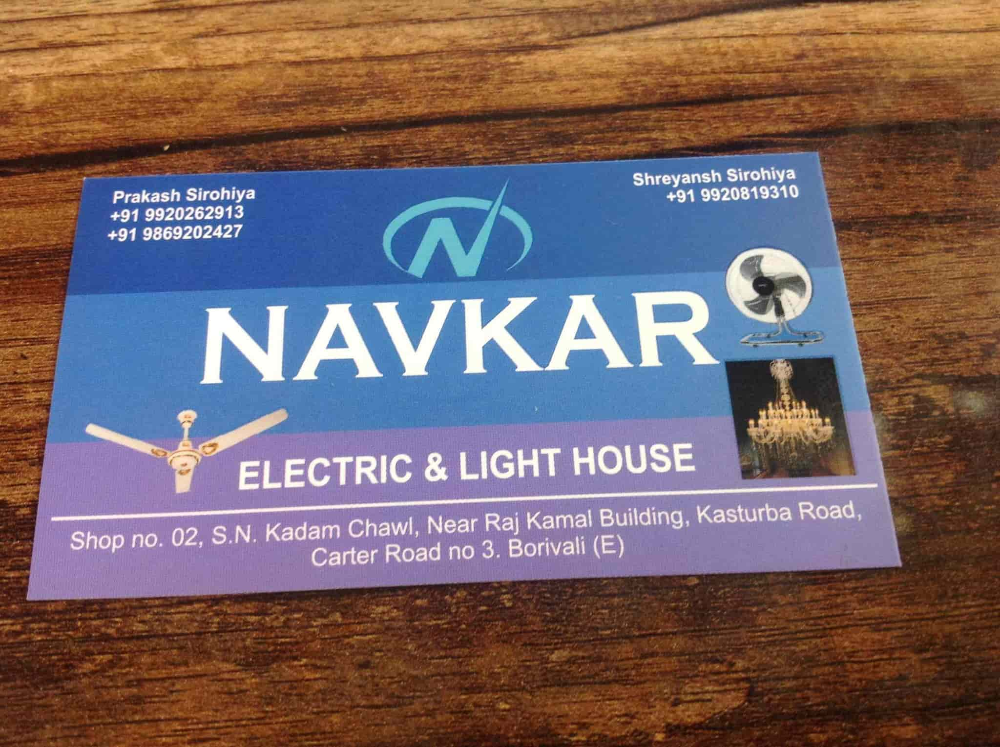 Navkar Electric And Light House, Borivali East - Hardware Shops in ...