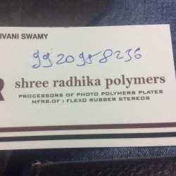 Shree Radika Polymers, Lower Parel - Rubber Stamp Manufacturers in