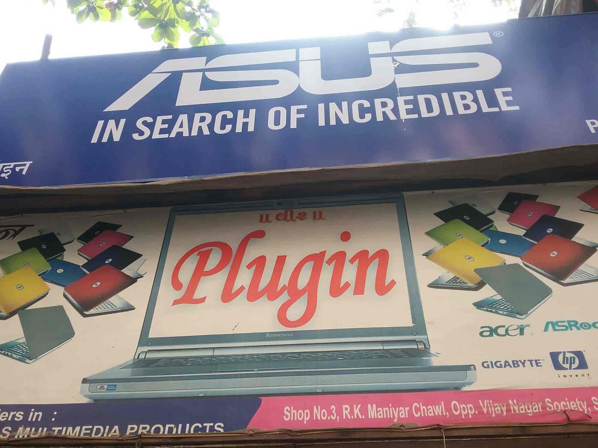 Plugin, Andheri East - Computer Repair & Services in Mumbai