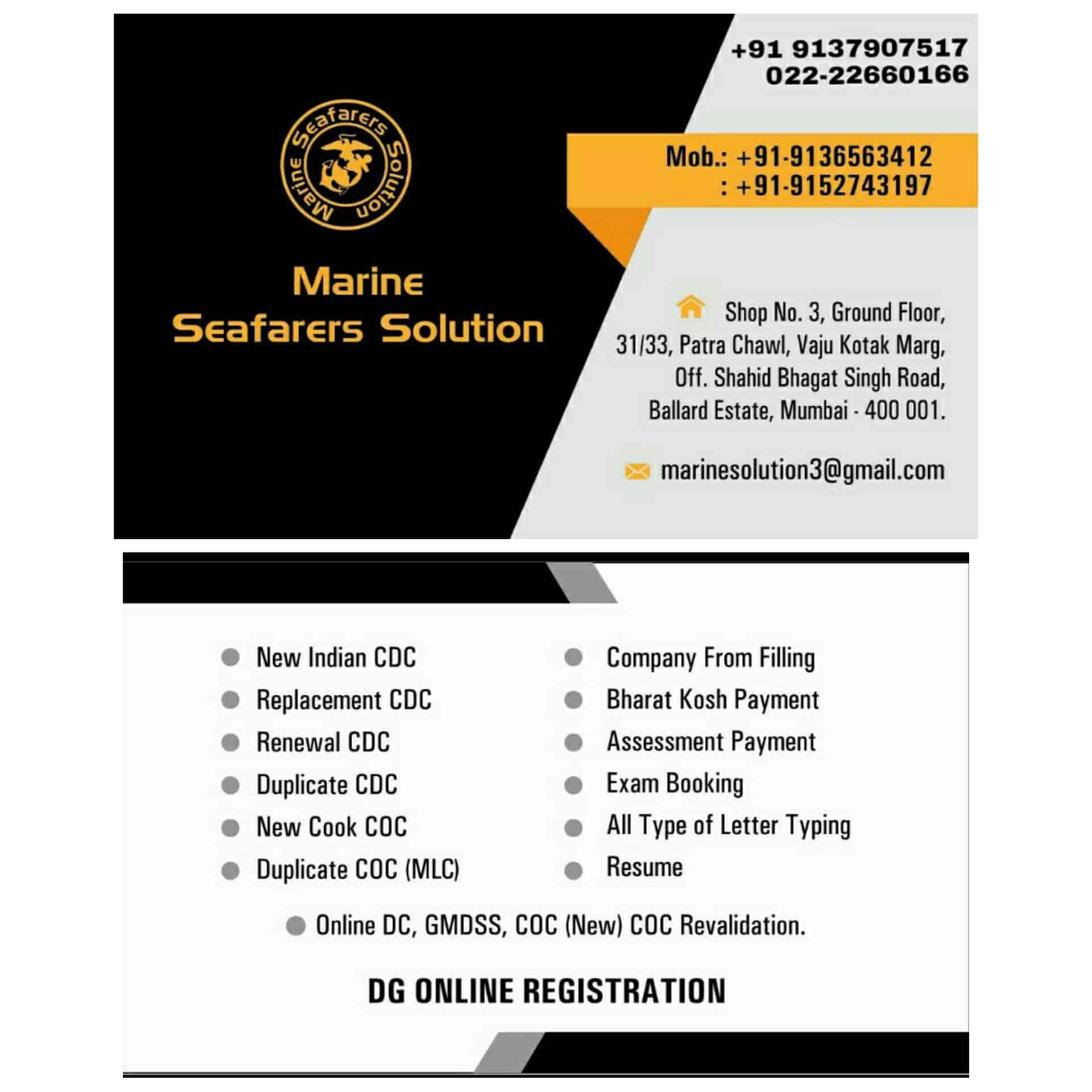 Dg shipping coc verification