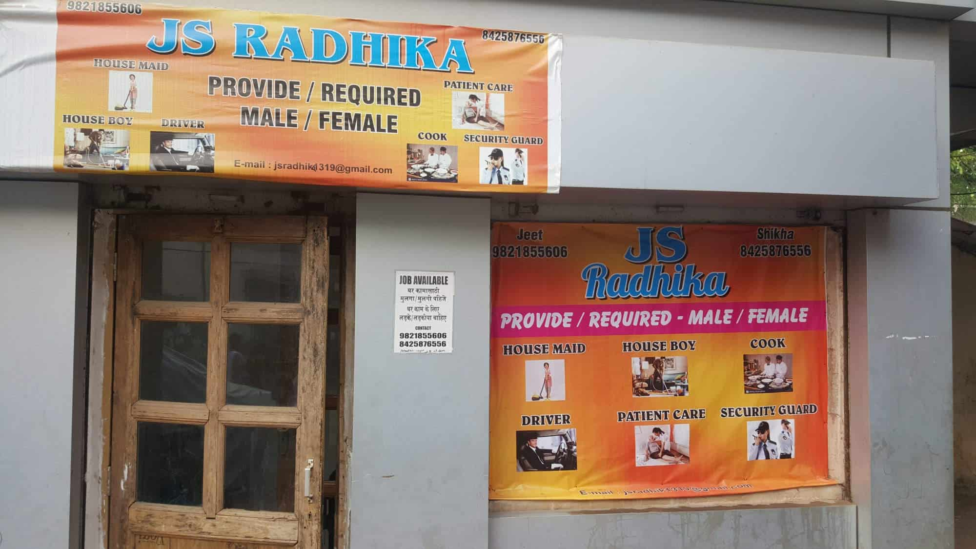 Radhika Manpower Services & Consultancy, Vakola-santacruz East