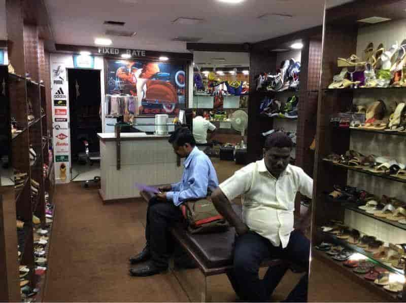 adidas showroom near bhandup