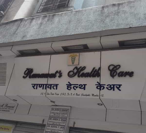 Dr Nilam Jain Kothari Dr Ranawat Clinic Dermatologists Book Appointment Online Dermatologists In Colaba Mumbai Justdial Book appointments online, view fees, user feedbacks for dr. dr nilam jain kothari dr ranawat