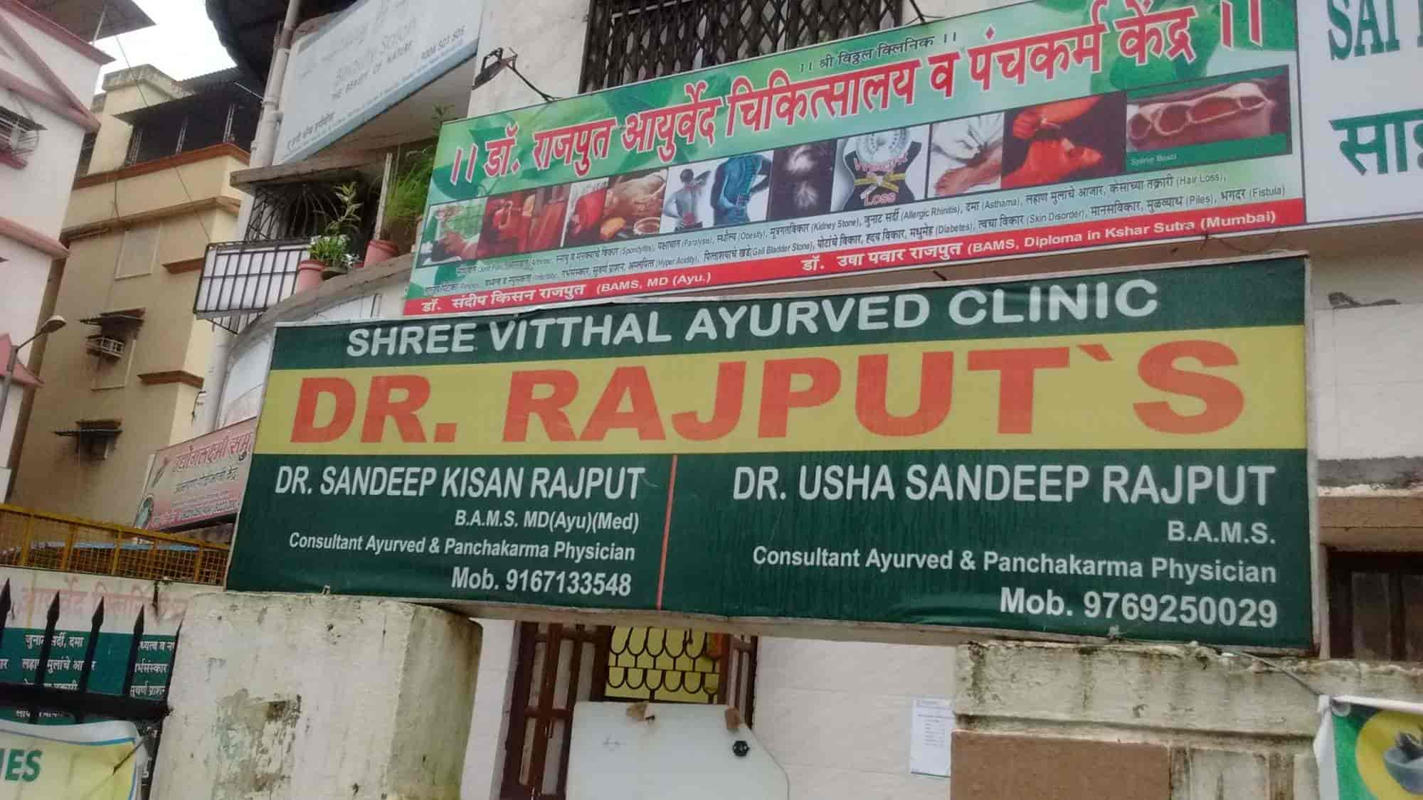 Dr  Rajput's Ayurveda Clinic - Ayurvedic Doctors - Book Appointment