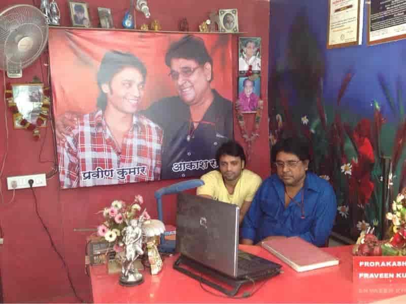 Shakti Acting Class, Goregaon West - Acting Classes in