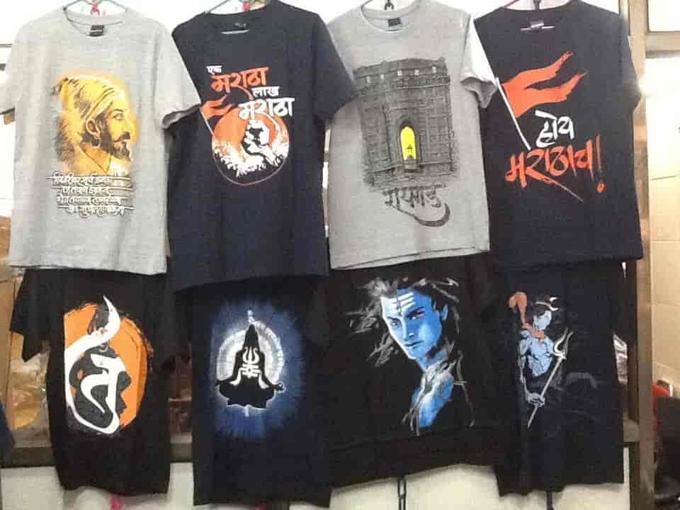 Tarphe 10 Pure Marathi Art Shop, Dadar West - T Shirt