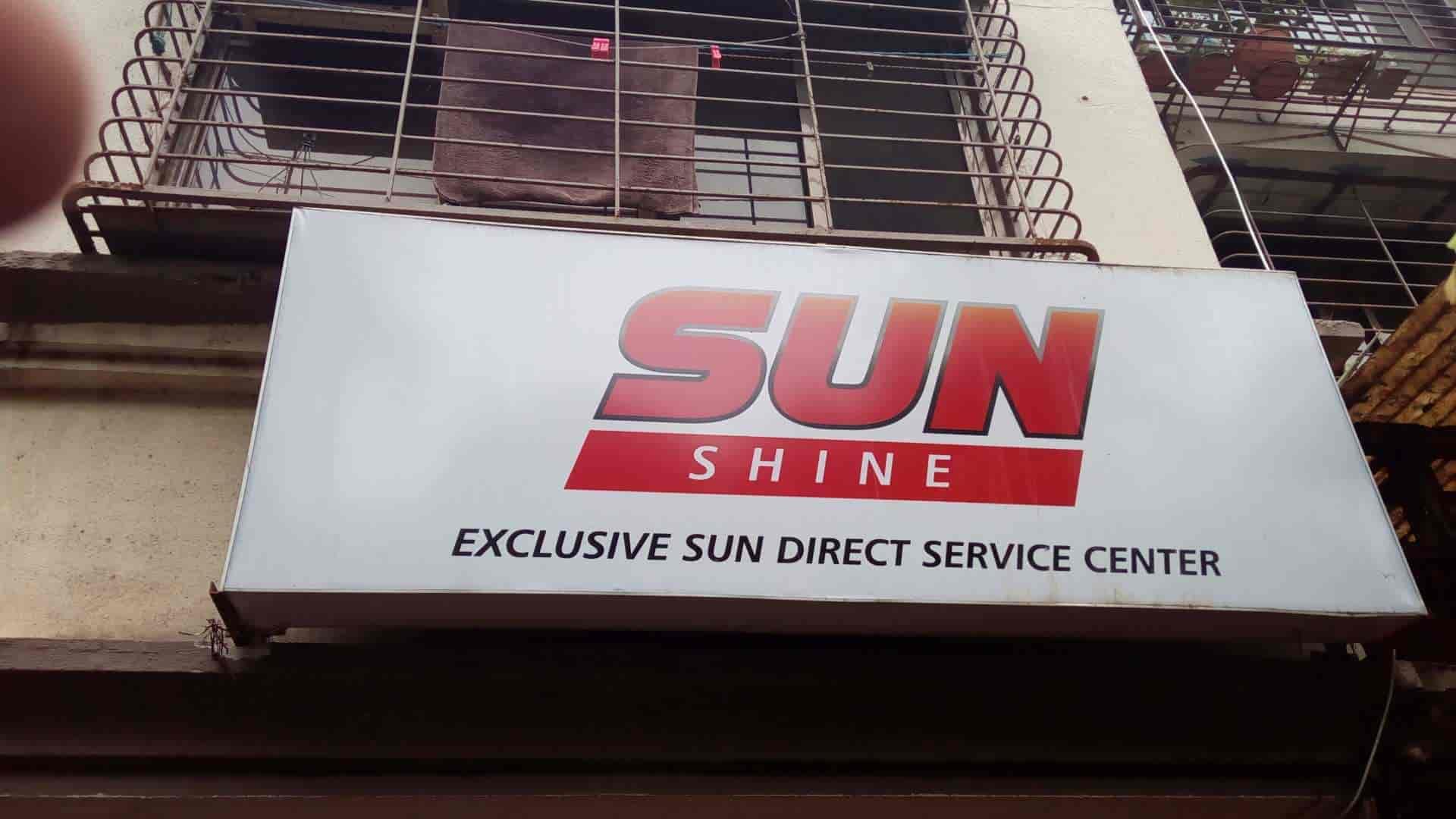 Sun Direct Service Centre Photos, Malad West, Mumbai