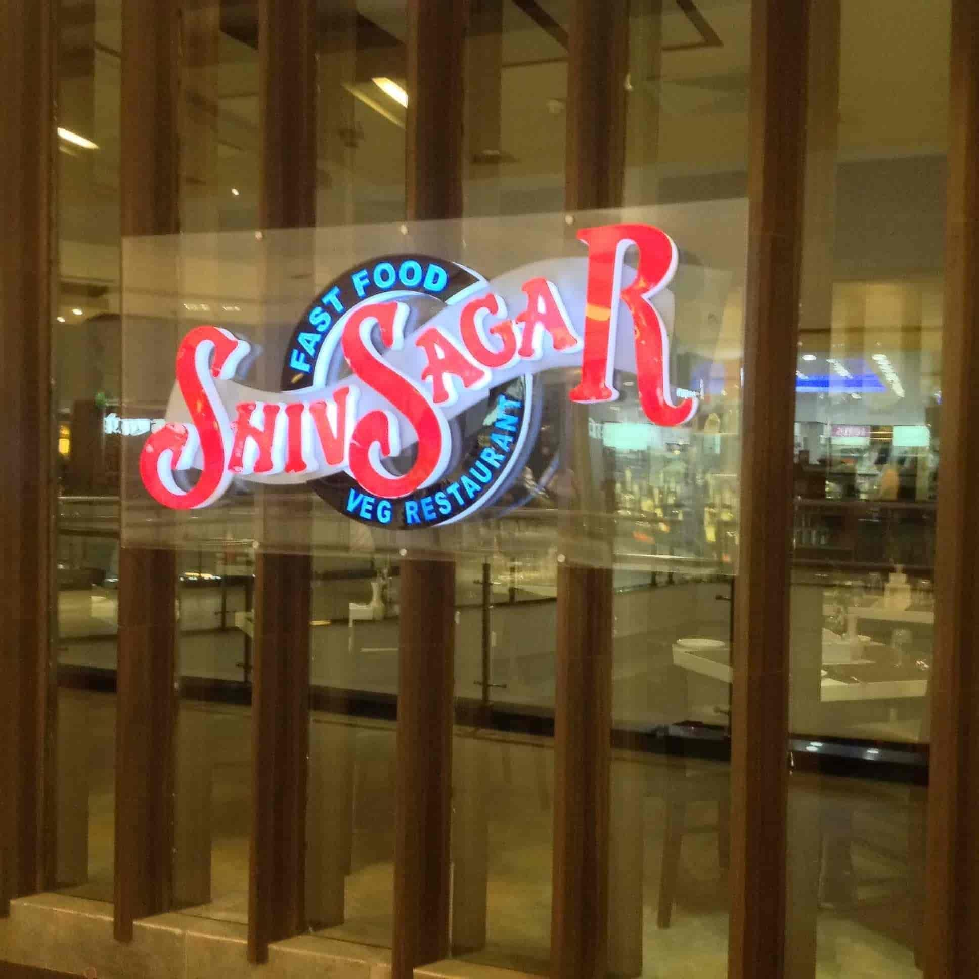 Shiv Sagar Veg Restaurant Phoenix Marketcity Mall Kurla