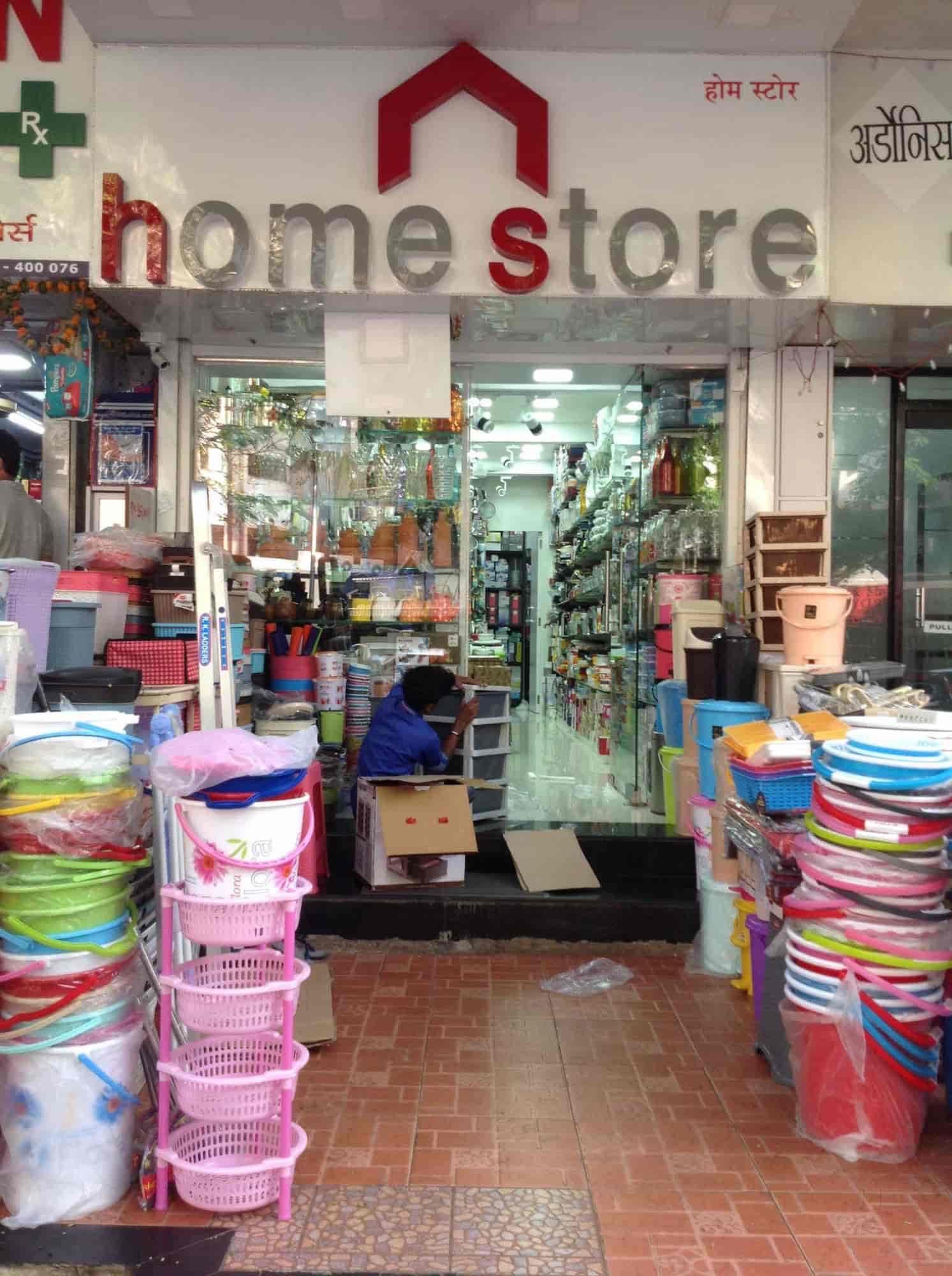 Home Store Photos Hiranandani Powai Mumbai Pictures Images